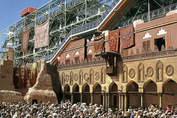 122: AES Group: Pompidou 1998