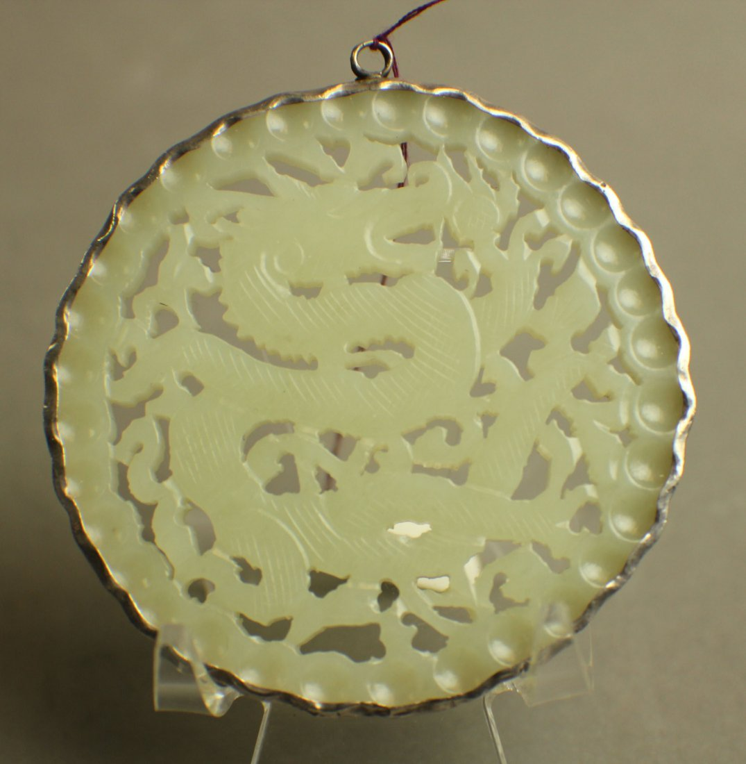 A White Jane Pendant Openwork Caeving with Dragons from - 2