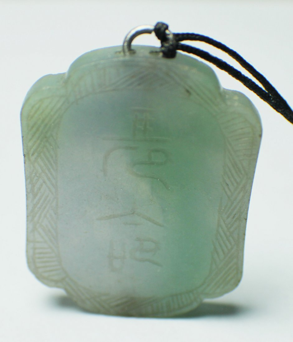 A Purple Jadeite Pendant Carved in Long Live from Qing
