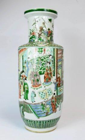 A Famile-verte Big Vase Marked Kangxi Period?qing