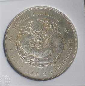 A $1 Sliver Coin With Dragon Pattern From 1909