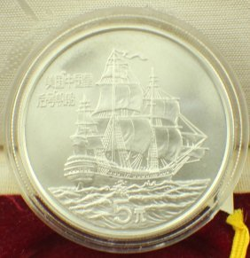 An American Memento Coin Of China Ship Queen
