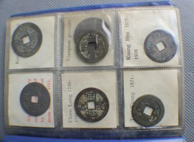 Qing Cash 23p In Different Periods