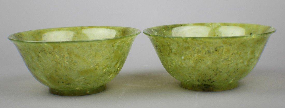 A Pair of Green Jade Bowls