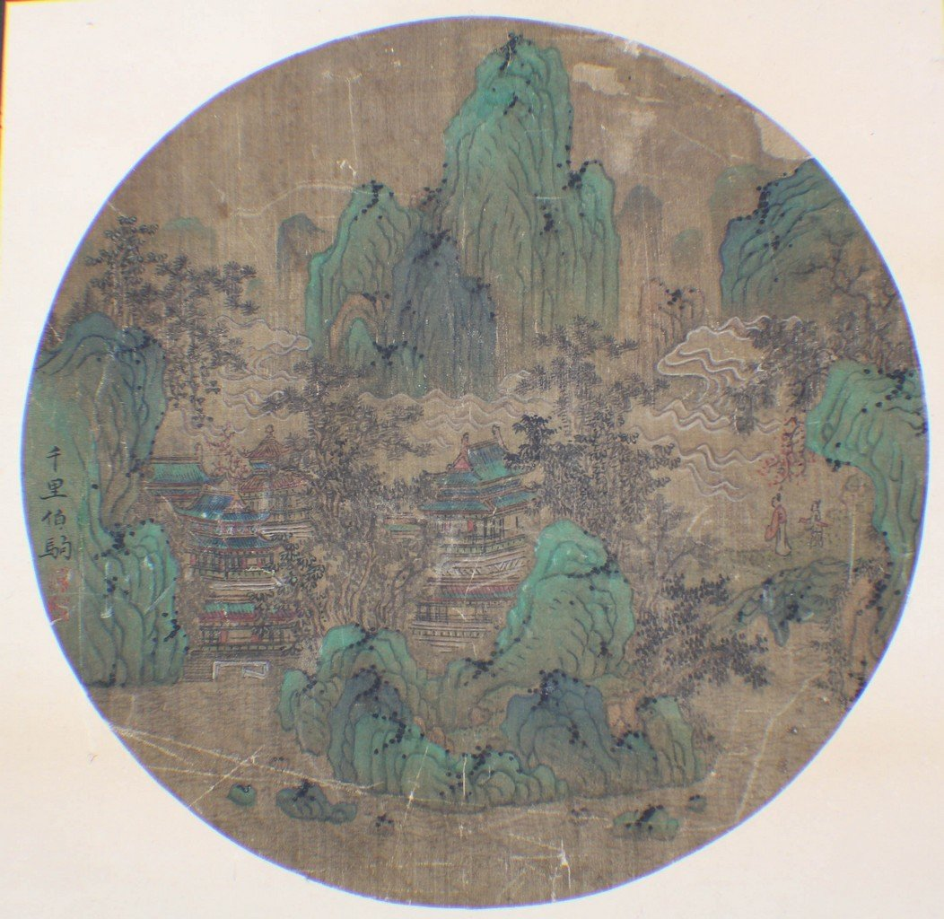 A Chinese ink Landscape Painting by Artist in Ming