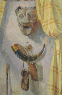 Aleksandr VYATKIN (1922-2012) Russian - Ukrainian