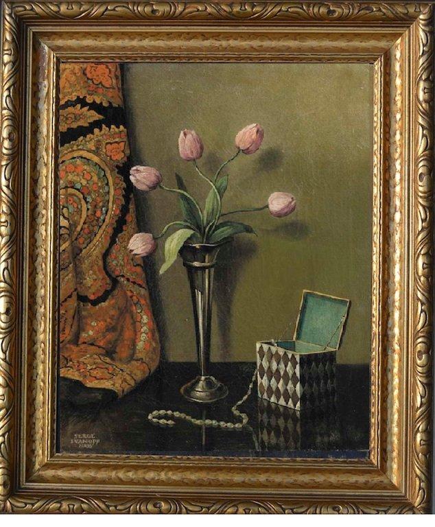 Serge IVANOFF (1893-1983) Russian - French