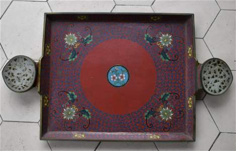 Chinese Cloisonne Jade Mounted Serving Tray