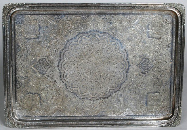 27: HOSSEIN PARVARESH, RARE PERSIAN 19TH C. TRAY elabor