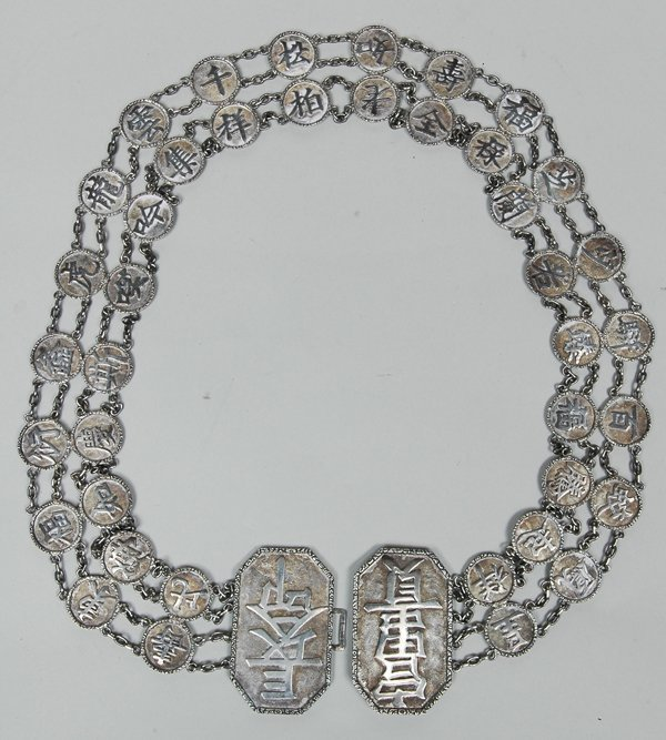 9A: RARE ANTIQUE CHINESE EXPORT SILVER BELT MARKED 90