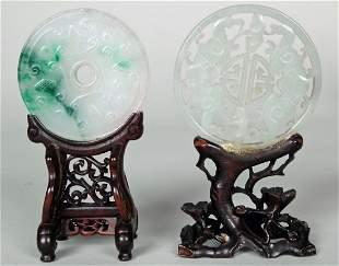 TWO ANTIQUE CHINESE HARDSTONE JADE DISCS