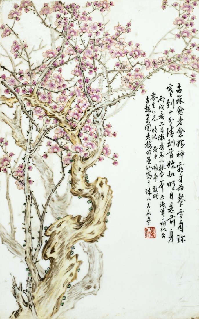 An enamelled porcelain plaque, of rectangular form,