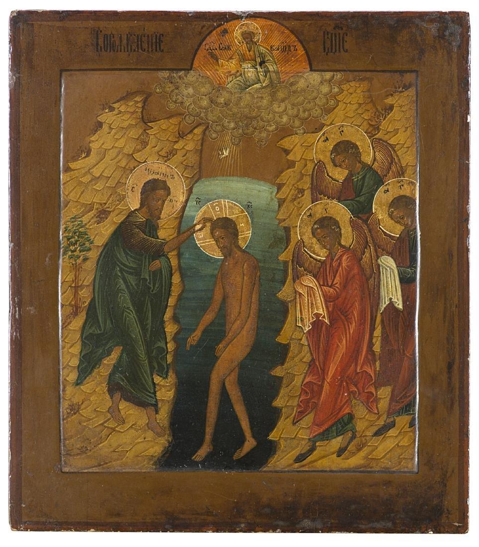 """Arte russa, secolo XIX """"Battesimo di Cristo"""" icona ad"""