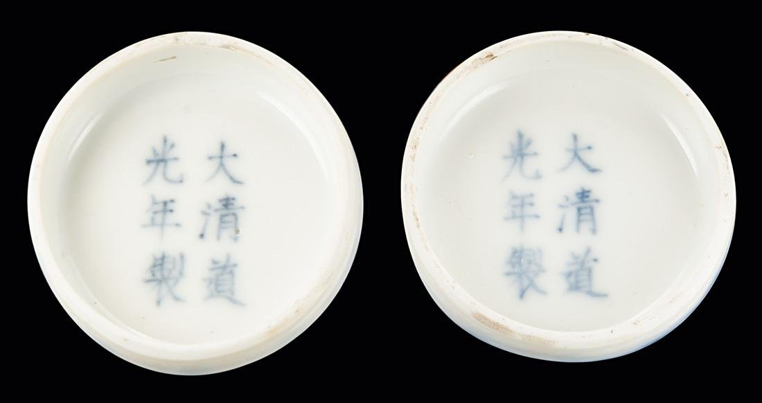 A pair of small doucai cups decorated with floral - 2