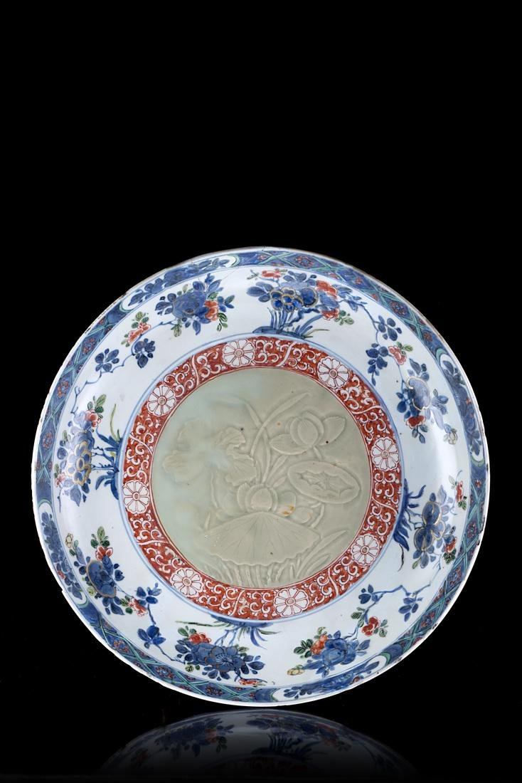 A blue and white and iron red enamelled dish, the