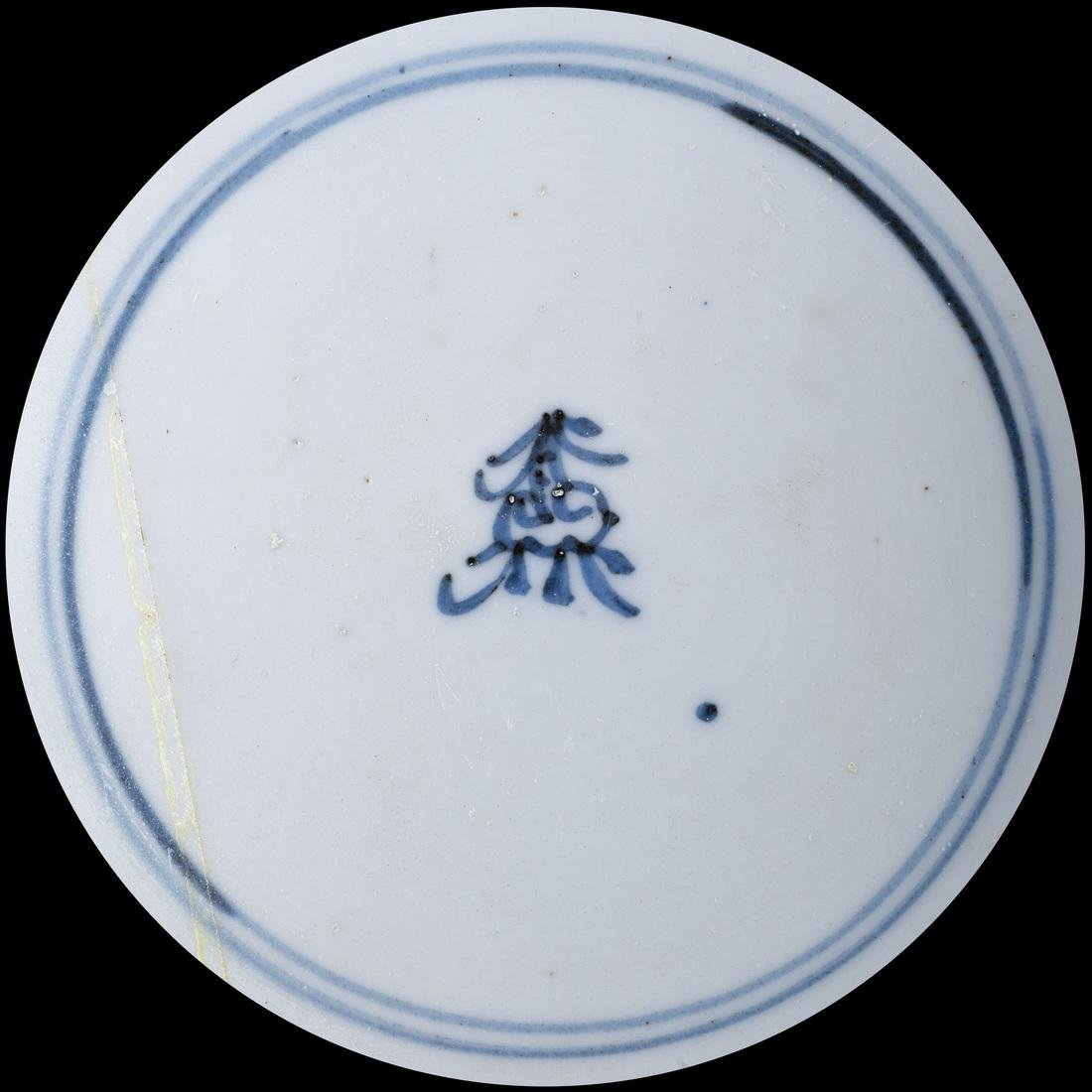 A blue and white and iron red enamelled dish, the - 2