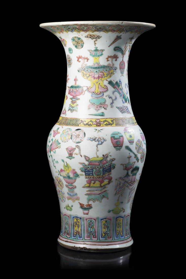 A Yen Yen Famille Rose vase
