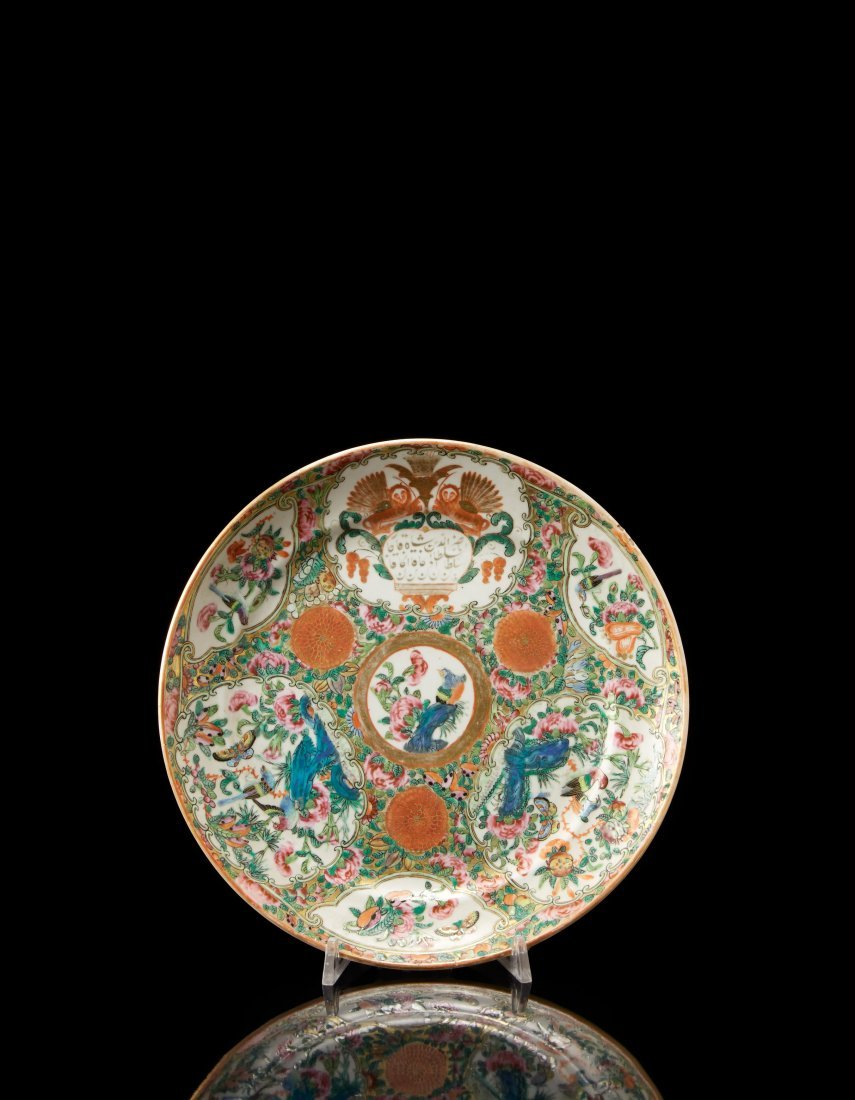 A Cantonese Famille Rose dish for the Persian market