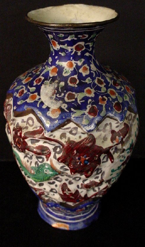 "28A: Persian enamel vase, 4 1/2""h and a Persian plate,"