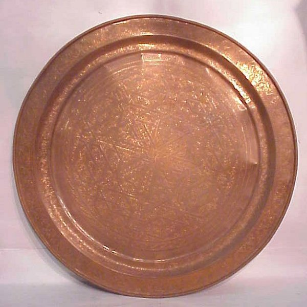 """1027: Middle Eastern large copper plaque 37"""", dented an"""