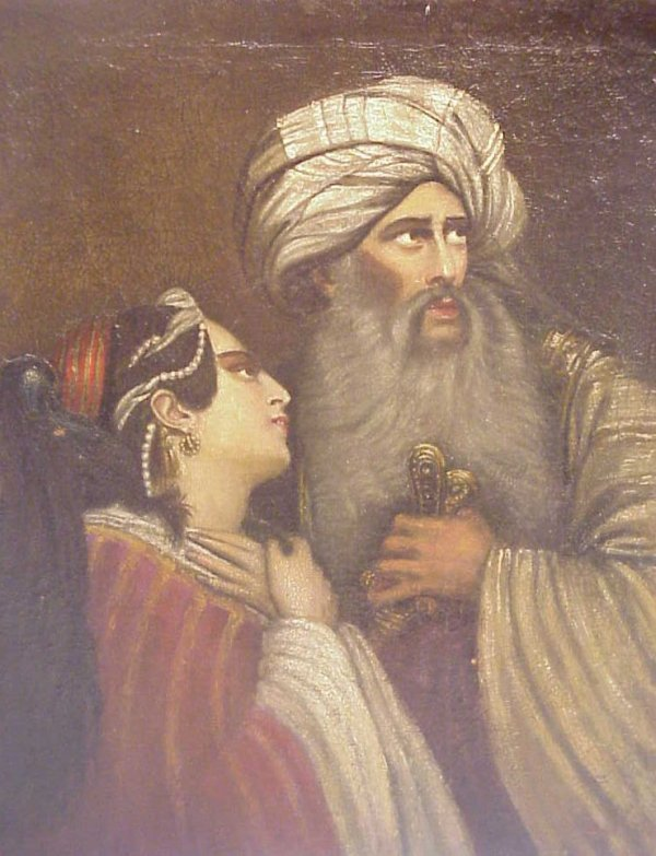 1018: 18/19thc Old Master Portrait of Ali Pasha  Ottoma