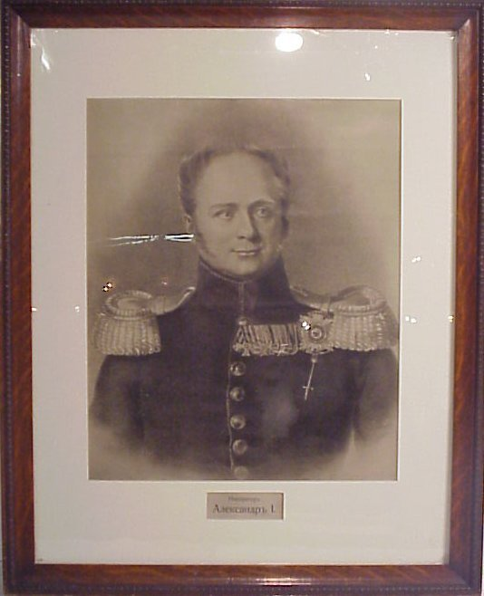 9: Russian print, Czar Alexander I portrait  engraving,