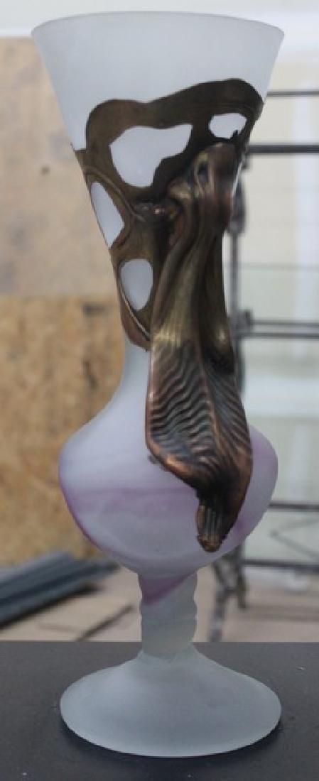 Hand Blown Glass Vase & Bronze Trim