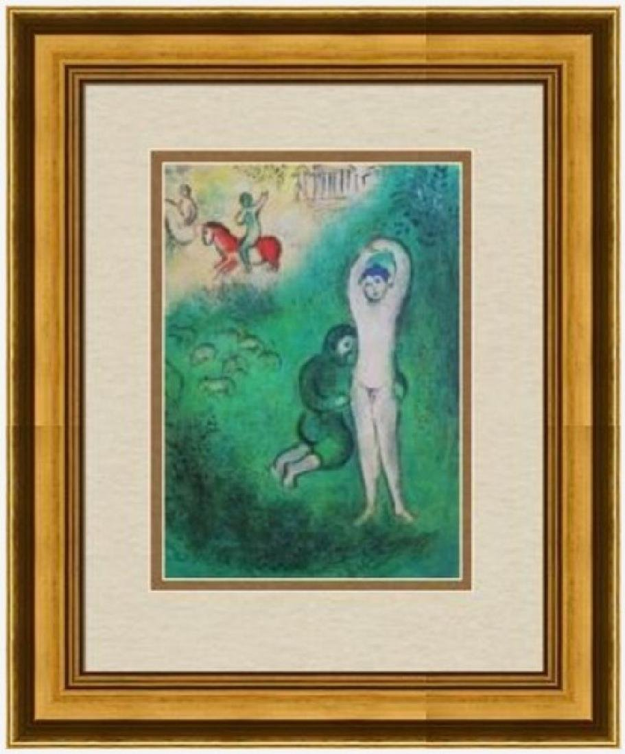 Signed Marc Chagall Lithograph