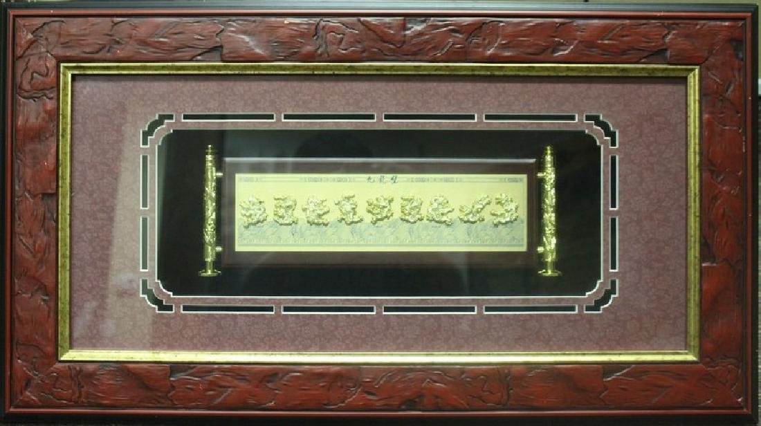 Chinese Gold Plated Dragon Scroll