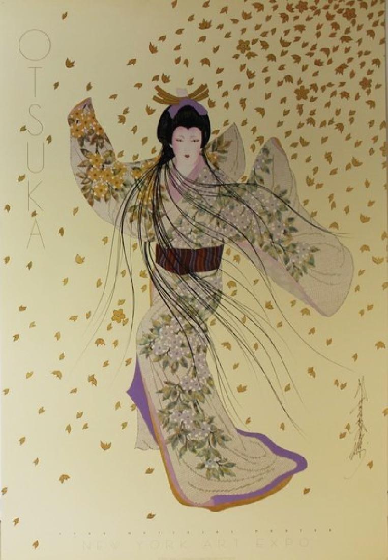 Hand Signed Fine Art Print Otsuka