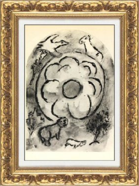 Sacrifices To The Nymphs - Marc Chagall