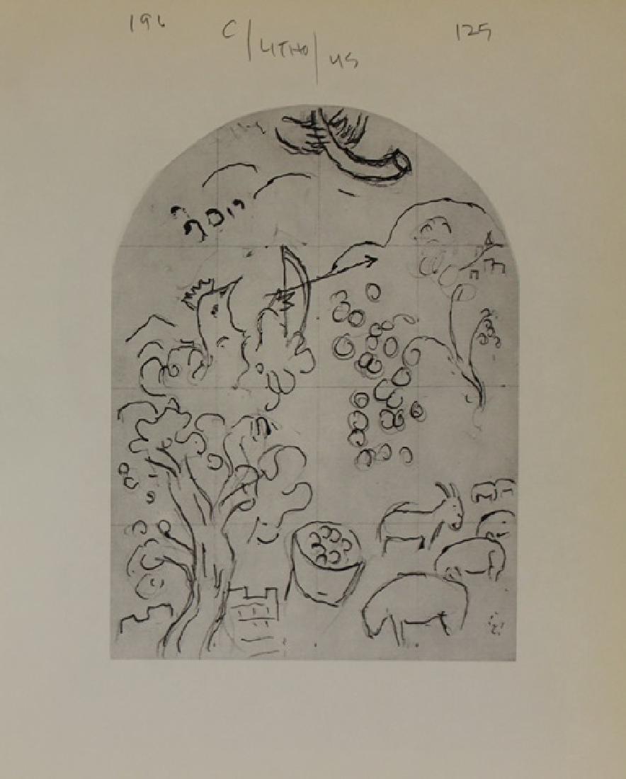 Signed Lithograph Marc Chagall - A Midi - 2