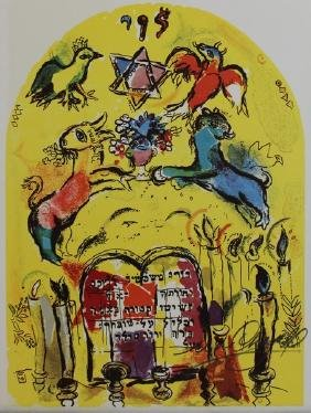Levi, Windows of Jerusalem -Marc Chagall