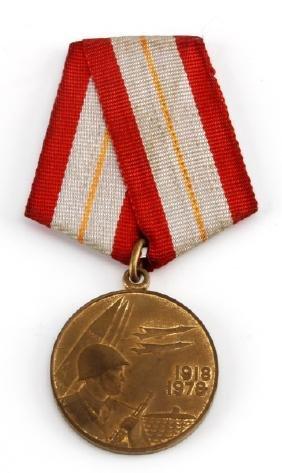 SOVIET 60 YEAR COMMEMORATIVE MILITARY MEDAL+RIBBON