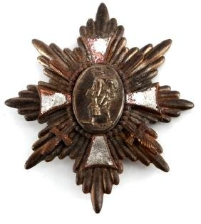 WWII ERA GERMAN BATTLEFIELD FIND HAMBURG CROSS