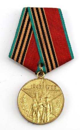 SOVIET WWII COMMEMORATIVE 60 YEAR MEDAL