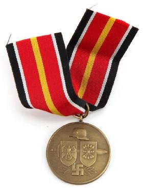 SPANISH DIV NSDAP VOLUNTEERS RUSSIAN FRONT MEDAL