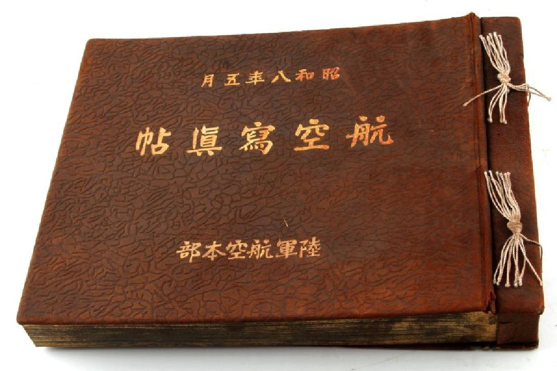WWI IMPERIAL JAPAN MILITARY 200 PLUS PHOTO ALBUM