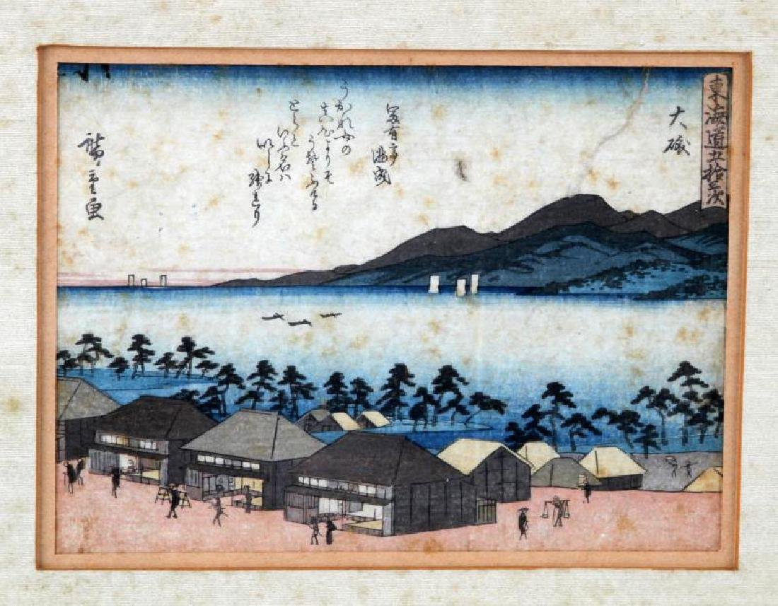 LOT OF TWO JAPANESE LANDSCAPE PAINTINGS - 2