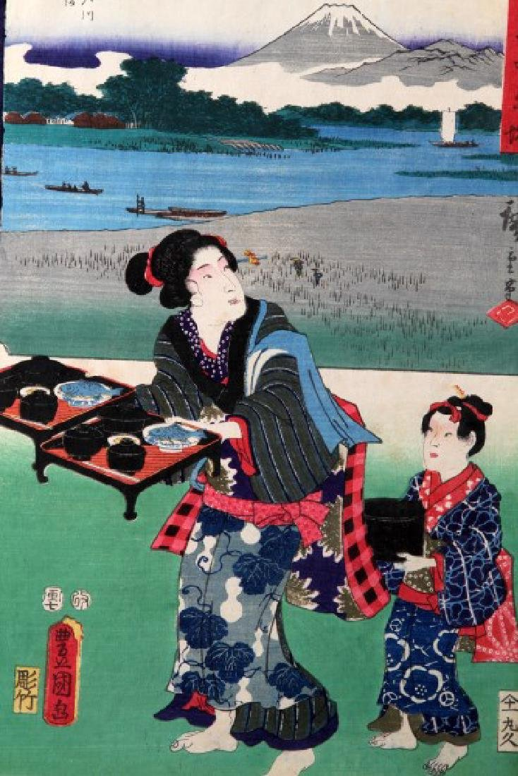 JAPANESE WOODBLOCK ART PRINT TOYOKUNI III - 2
