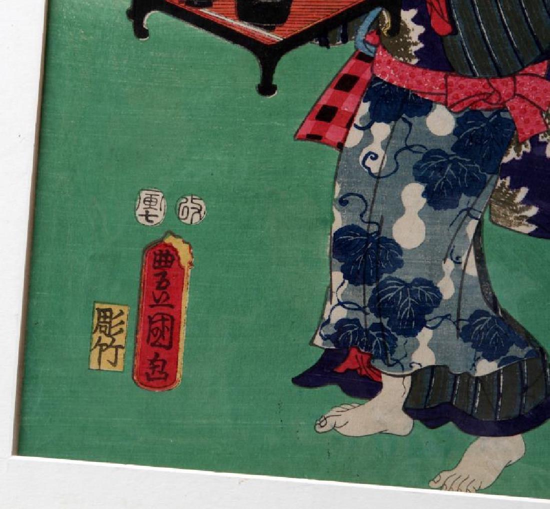 JAPANESE WOODBLOCK ART PRINT TOYOKUNI III - 4