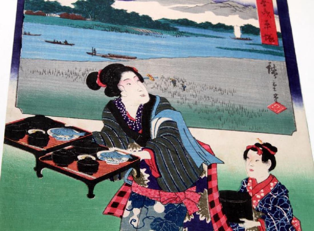 JAPANESE WOODBLOCK ART PRINT TOYOKUNI III - 5