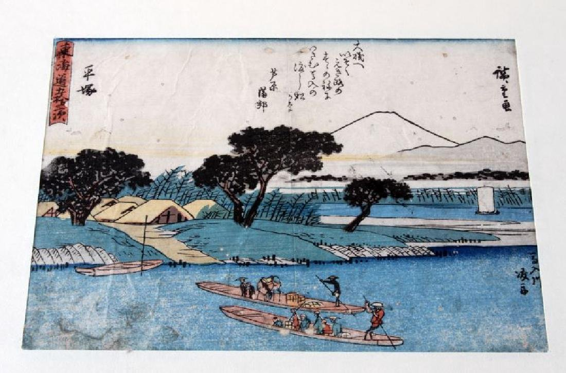 LOT OF 2 HIROSHIGE WOODBLOCK ART PRINTS - 4