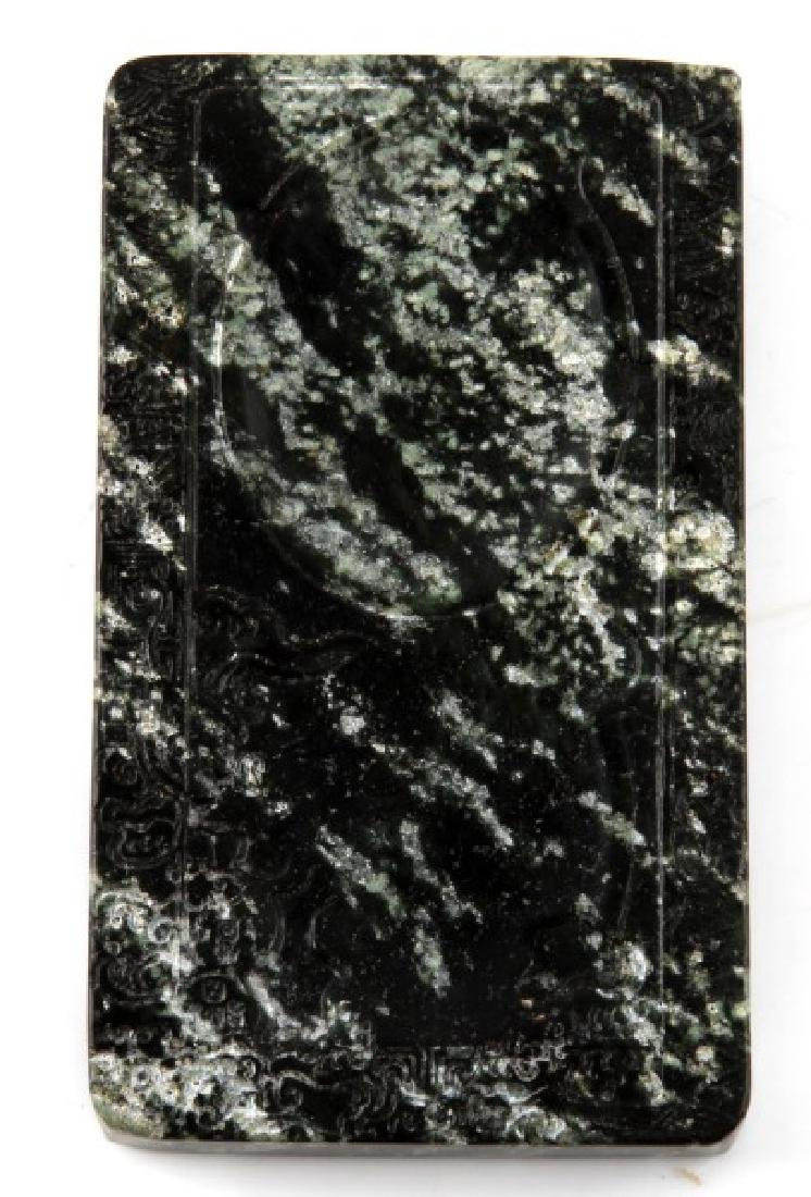 4 CARVED MULTICOLOR LARGER JADE TRINKETS - 4