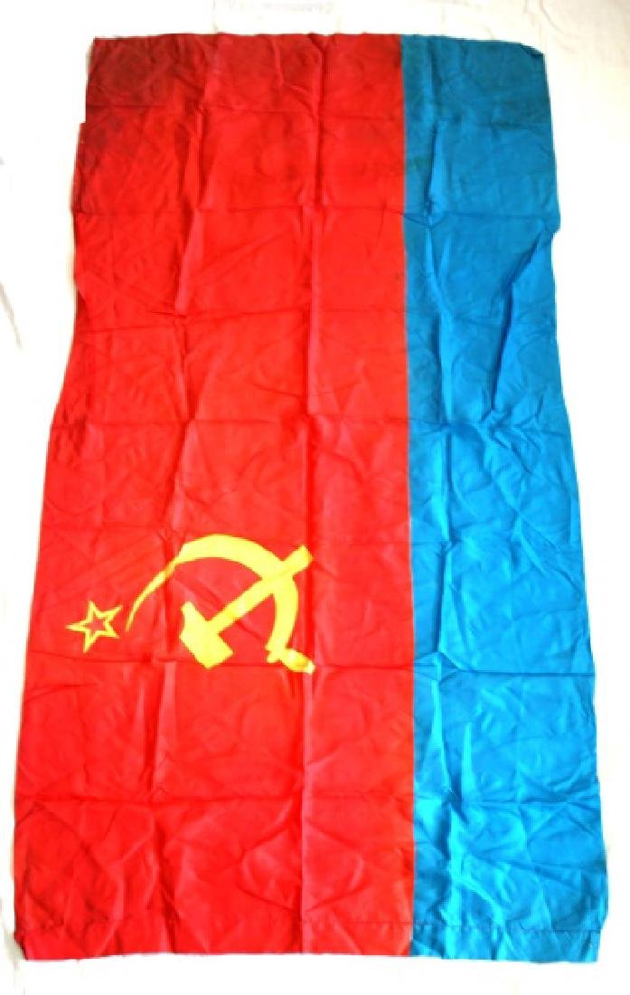 LARGE UZBEKIAN USSR SOVIET UNION FLAG