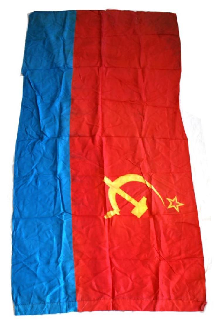 LARGE UZBEKIAN USSR SOVIET UNION FLAG - 3