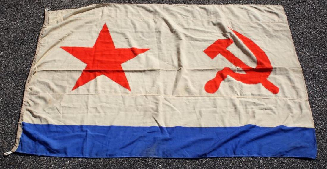 LARGE SOVIET UNION UKRANIAN FLAG 79 BY 53 IN