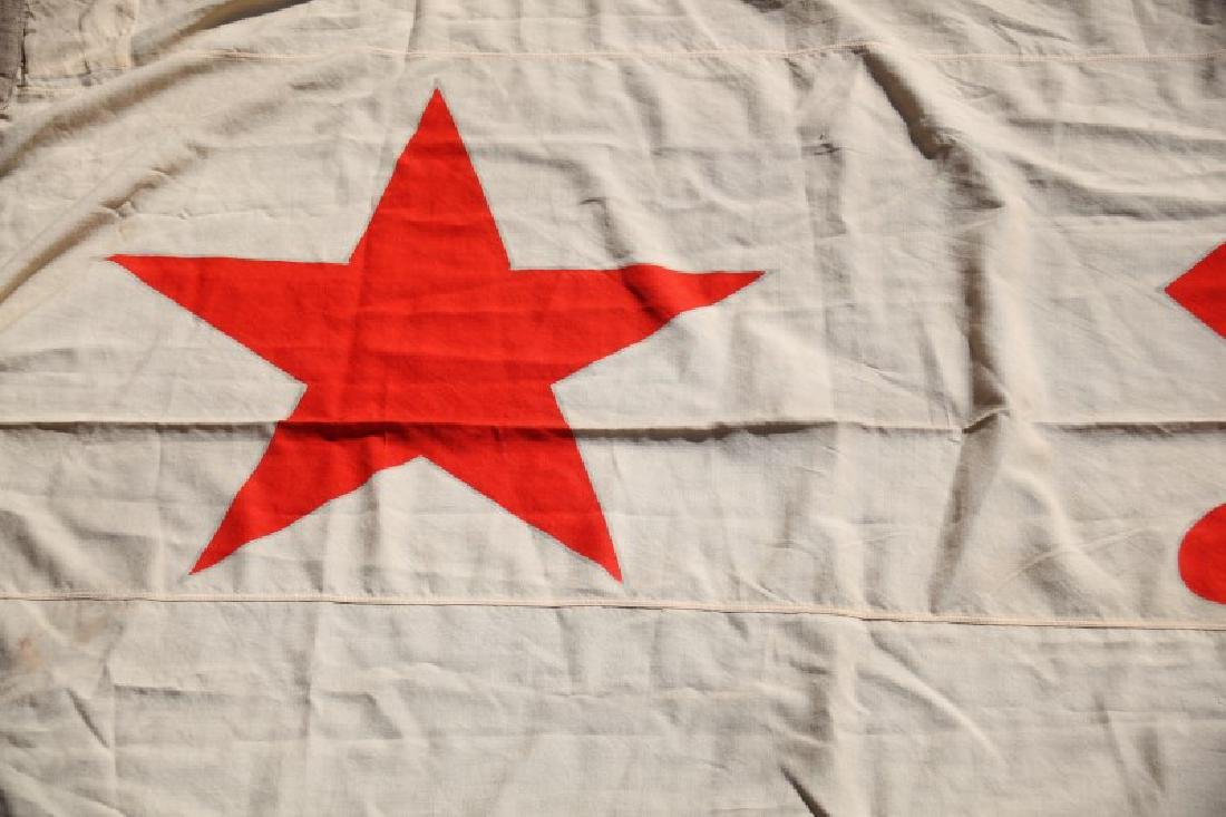 LARGE SOVIET UNION UKRANIAN FLAG 79 BY 53 IN - 2