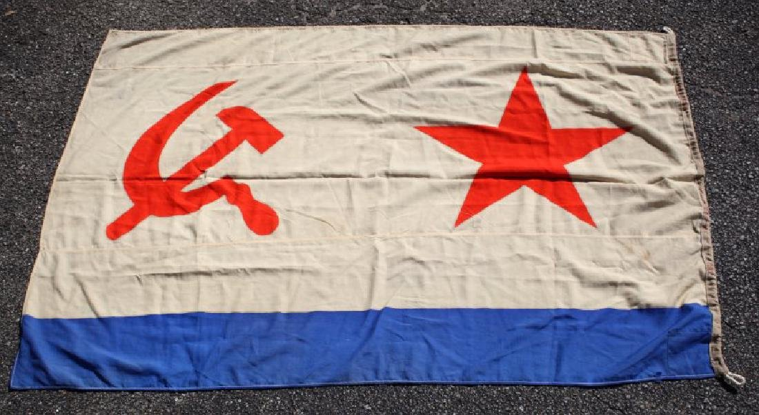LARGE SOVIET UNION UKRANIAN FLAG 79 BY 53 IN - 4