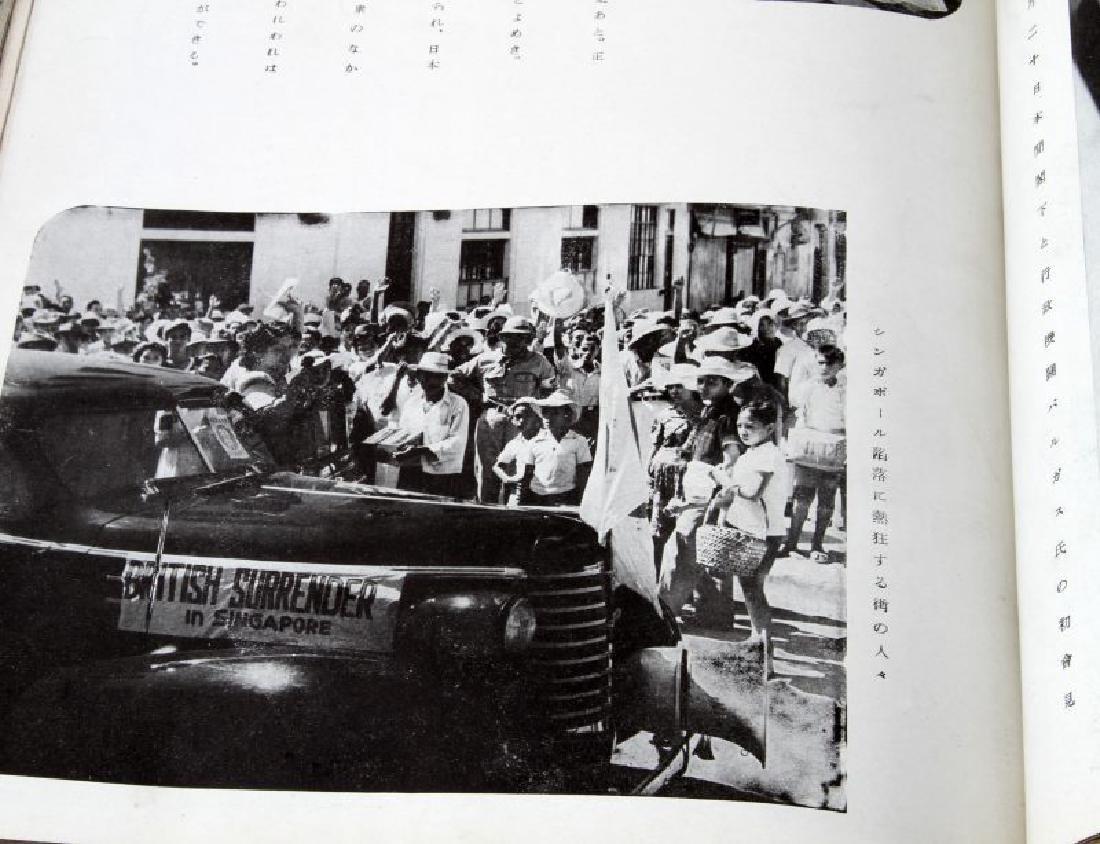 WWII JAPANESE PROPAGANDA BOOK OF PHOTOGRAPHS - 4